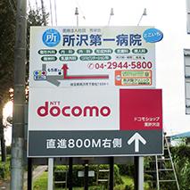tokoichi